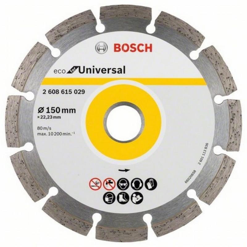Алмазный диск Bosch ECO Universal 150-22,23 (2608615029) 253.00 грн