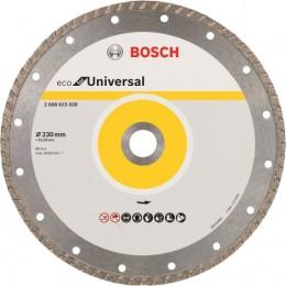 Алмазный диск Bosch ECO Universal Turbo 230-22,23 (2608615039)