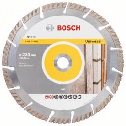 Алмазный диск Bosch Stf Universal 230-22,23 (2608615065) 555.00 грн