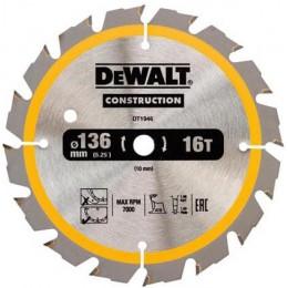 Диск пильный DeWALT 136х10мм 16 зубов (быстрый рез для DW935,DW936) (DT1946) 317.00 грн