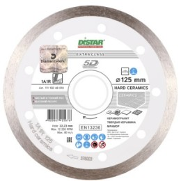 Алмазный диск Distar 1A1R 125x1,4x10x22,23 Hard ceramics (11115048010) 376.00 грн