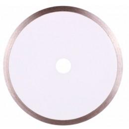 Алмазный диск Distar 1A1R 230x1,6x10x25,4 Hard ceramics (11120048017)