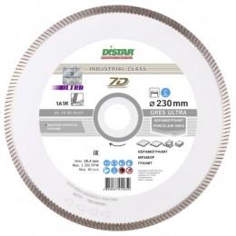 Алмазный диск Distar 1A1R 230x1,6x8,5x25,4 Gres Ultra (11120159017) 690.00 грн