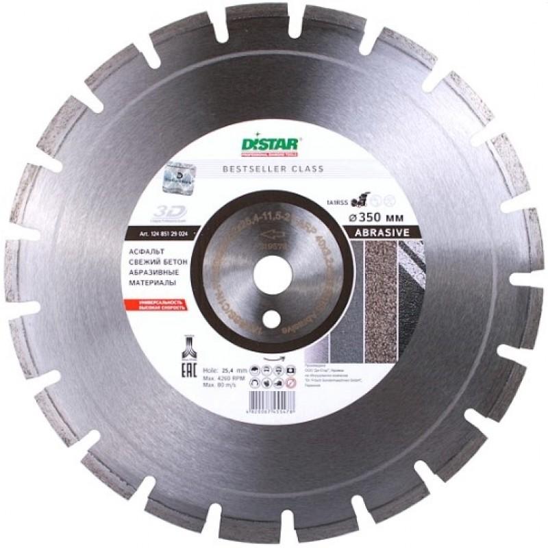 Алмазный диск Distar 1A1RSS/C1-W 350x3,2/2,2x9x25,4-21 F4 Bestseller Abrasive (12485129024)