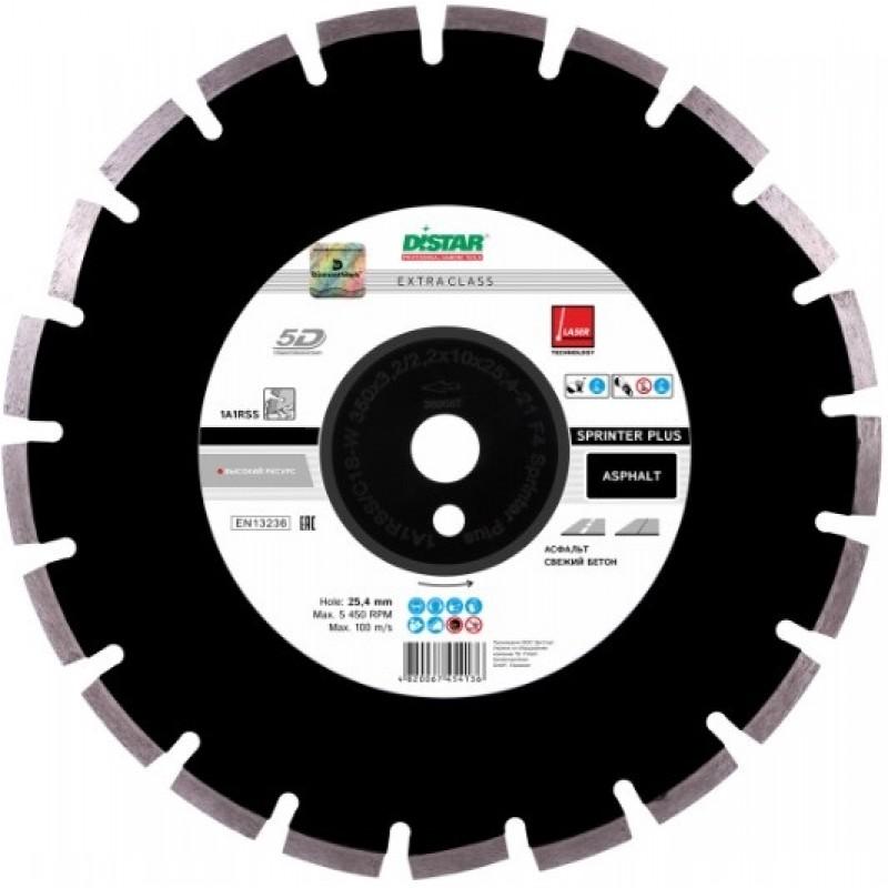 Алмазный диск Distar 1A1RSS/C1S-W 450x3,8/2,8x10x25,4-25 F4 Sprinter Plus (12485087028)