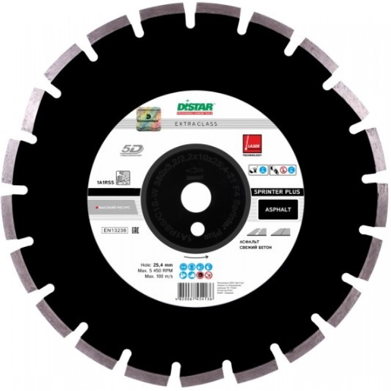 Алмазный диск Distar 1A1RSS/C1S-W 500x3,8/2,8x10x25,4-30 F4 Sprinter Plus (12485087031) 5586.00 грн