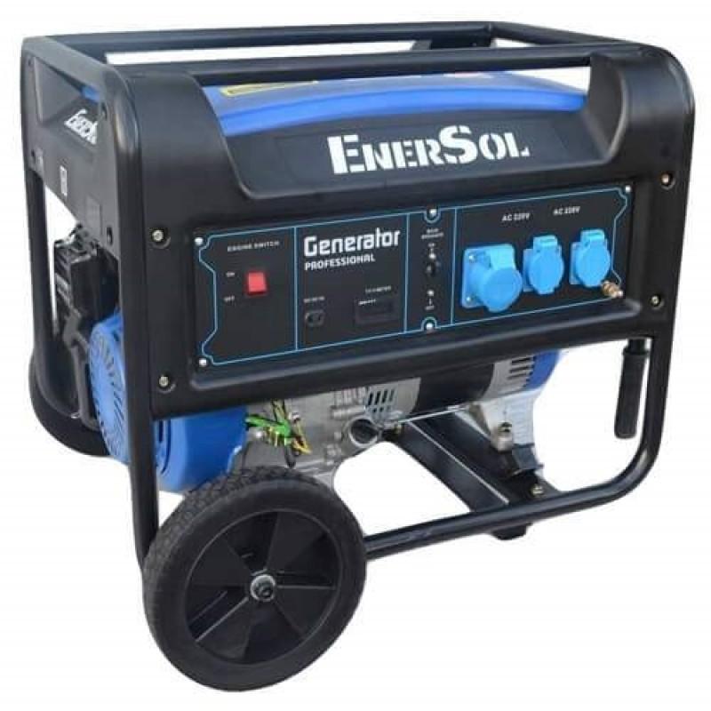 Бензиновый генератор EnerSol SG-7(B) 17528.00 грн