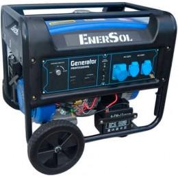 Генератор бензиновый EnerSol SG-7PE(B), , 49609.00 грн, Генератор бензиновый EnerSol SG-7PE(B), EnerSol, Бензиновые генераторы