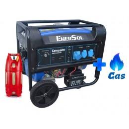 Бензиновый генератор EnerSol SG-8E(B) LPG 21430.00 грн