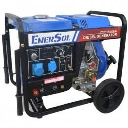 Дизельный сварочный генератор EnerSol SWD-7E, , 36504.00 грн, Дизельный сварочный генератор EnerSol SWD-7E, EnerSol, Сварочные генераторы