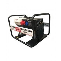 Сварочный генератор Fogo FH9220W, , 51783.00 грн, Сварочный генератор Fogo FH9220W, Fogo, Сварочные генераторы