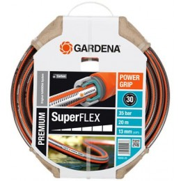 Шланг Gardena SuperFlex (1/2