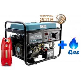 Бензиновый генератор Konner & Sohnen KS 7000E LPG