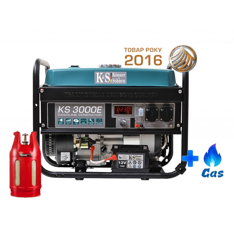 Двухтопливный генератор Konner & Sohnen KS 3000E LPG 17452.00 грн