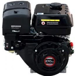 Двигатель бензиновый Loncin G270F 8029.00 грн
