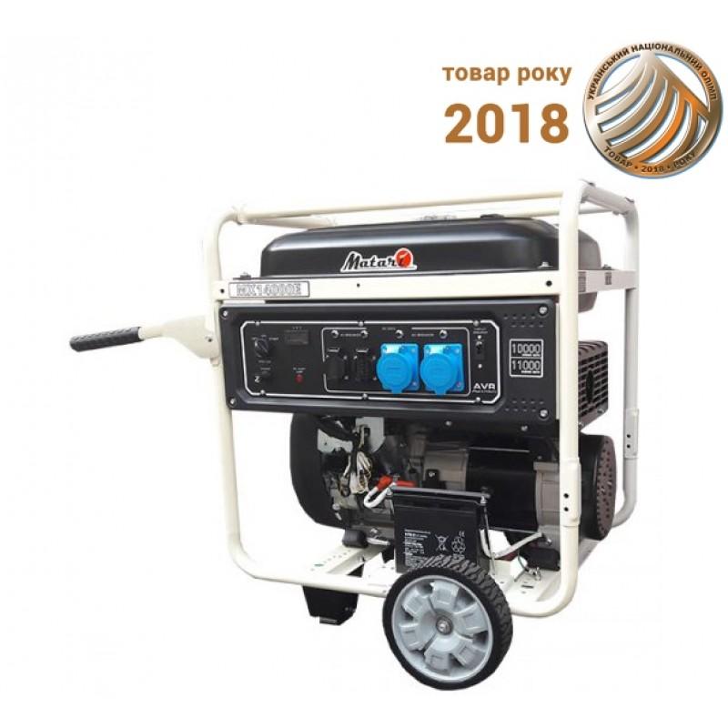 Бензиновый генератор Matari MX14000E 57504.00 грн
