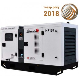 Дизельная электростанция Matari MR130