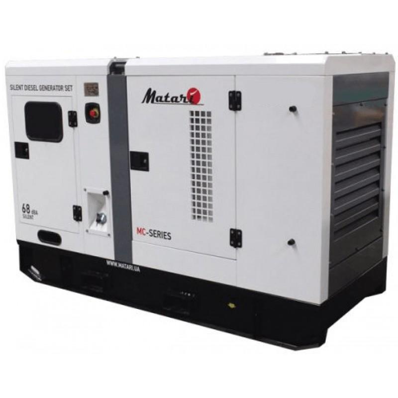 Дизельный генератор Matari MC250LS (Cummins+Leroy Somer)