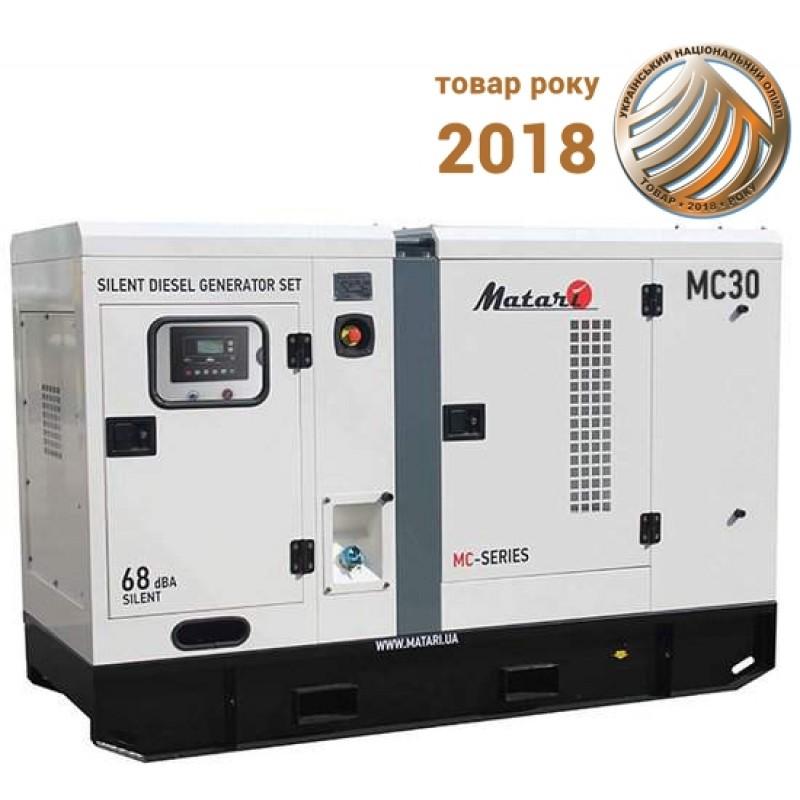 Электростанция дизельная Matari MC30 370342.00 грн