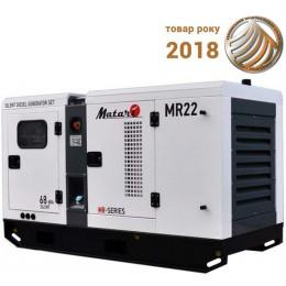 Электростанция дизельная Matari MR22, , 249200.00 грн, Электростанция дизельная Matari MR22, Matari, Генераторы, стабилизаторы