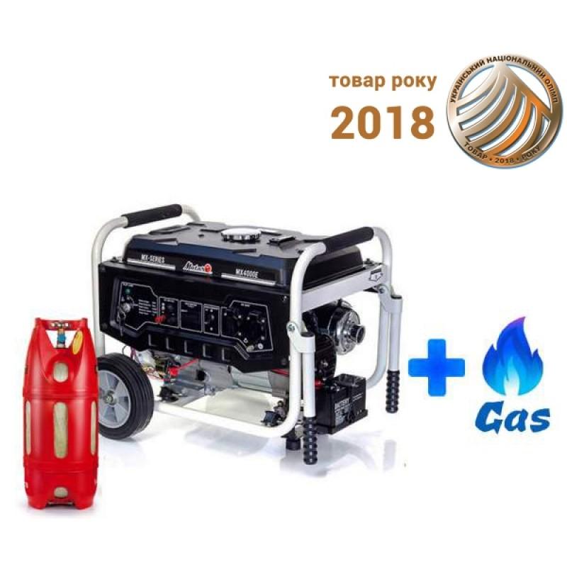 Двухтопливный генератор Matari MX 4000e LPG 15092.00 грн