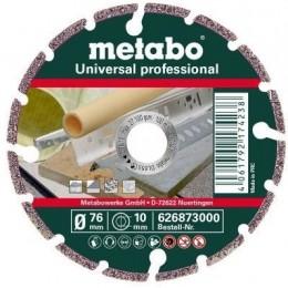 Алмазный универсальный круг Metabo Professional UP 76x2.2x10 мм (626873000)