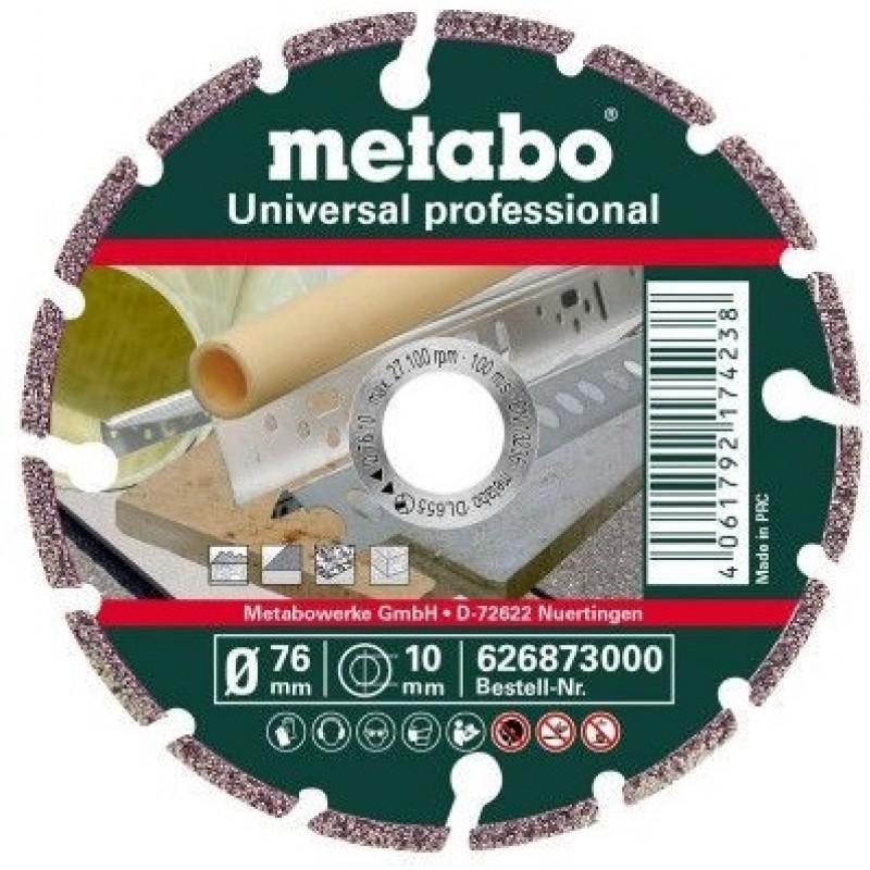 Алмазный универсальный круг Metabo Professional UP 76x2.2x10 мм (626873000) 500.00 грн