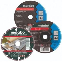 Набор кругов Metabo 76 мм, 3 шт. (626879000)