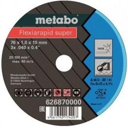 Отрезной круг Metabo Flexiarapid Super Inox 76 мм, 5 шт. (626870000)