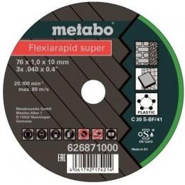 Отрезной универсальный круг Metabo Flexiarapid Super Universal 76 мм, 5 шт. (626871000)