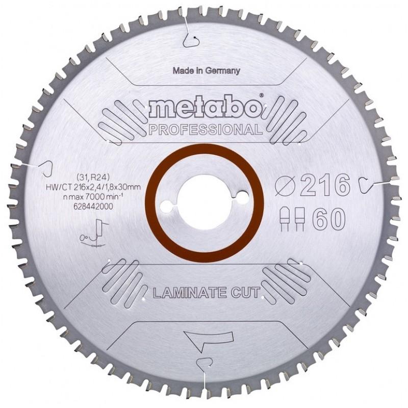 Пильный диск Metabo Laminate cut HW/CT 254х2.6/2x30, Z66 FZ/TZ 0 град. (628446000) 2572.00 грн