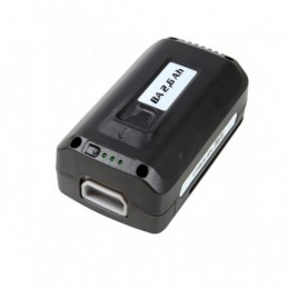 Батарея Oleo-Mac 36V 2,6 Ah (54019101), , 2849.00 грн, Батарея Oleo-Mac 36V 2,6 Ah (54019101), Oleo-Mac, Аккумуляторы и зарядные устройства для садовой техники
