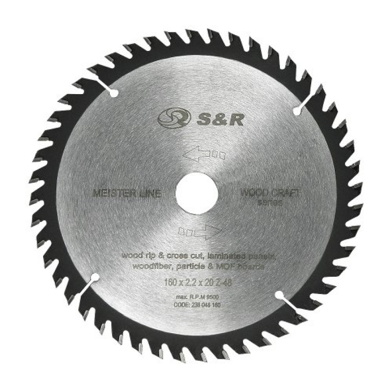 Диск пильный S&R Meister Wood Craft 160x20/16x2,2 мм 238.00 грн