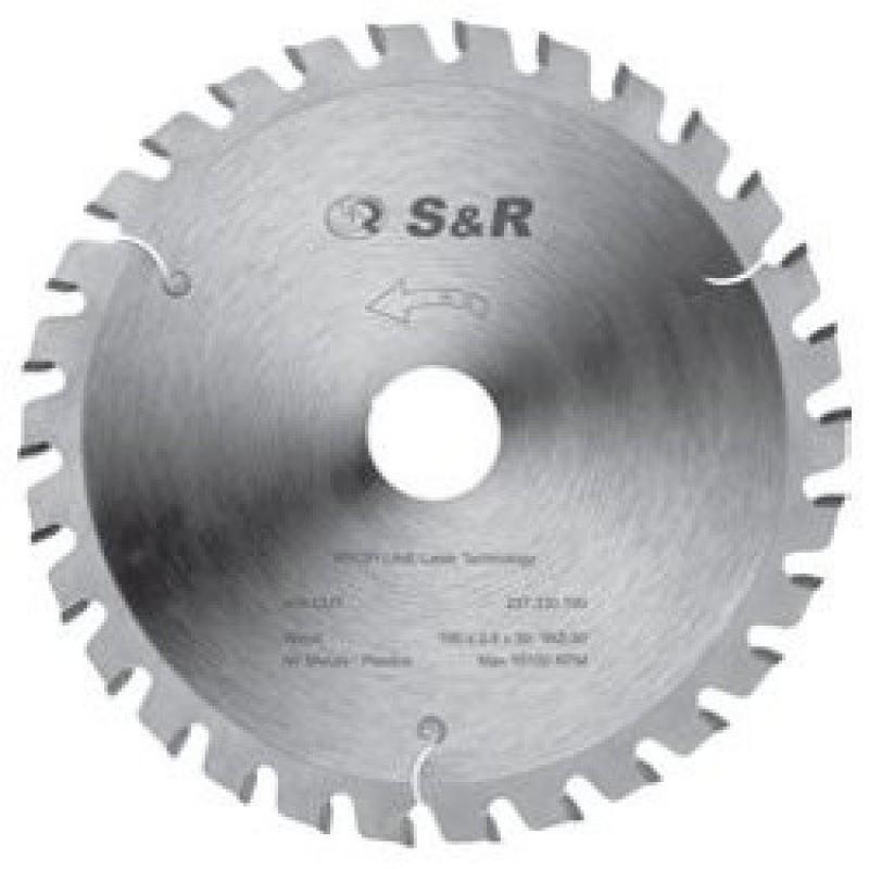 Диск пильный S&R Uni-Cut 200 1259.00 грн