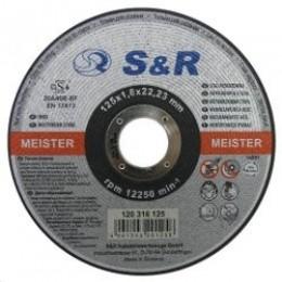 Круг отрезной по нержавеющей стали S&R Meister типа A46R-BF 125х1.6, , 22.00 грн, Круг отрезной по нержавеющей стали S&R Meister типа A46R-BF 125х, S&R Power, Круги абразивные отрезные