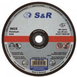 Круг отрезной по нержавеющей стали S&R S&R Supreme типа AS 30 125, , 13.00 грн, Круг отрезной по нержавеющей стали S&R S&R Supreme типа AS 30 12, S&R Power, Круги абразивные отрезные