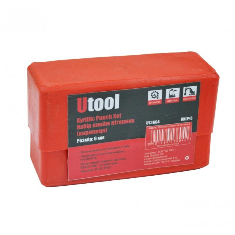 Клеймо буквенное размером 6 мм Utool UKLP/6 533.00 грн