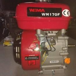 Бензиновый двигатель Weima ВТ170F-S (20002) 3249.00 грн