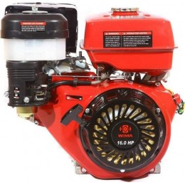 Бензиновый двигатель Weima WM190F-S2P NEW (20013) 7980.00 грн