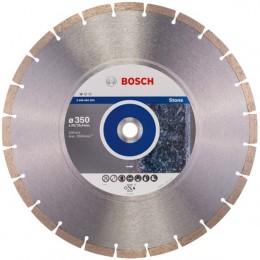 Алмазный диск Bosch Professional for Stone 350-20/25,4 мм (2608602603) 1897.00 грн