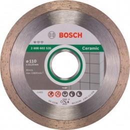 Алмазный диск Bosch Standard for Ceramic 110-22,23 мм (2608602535)
