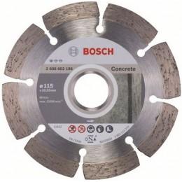 Алмазный диск Bosch Standard for Concrete 115-22,23 мм (2608602196)