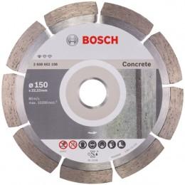 Алмазный диск Bosch Standard for Concrete 150-22,23 мм (2608602198)