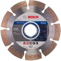 Алмазный диск Bosch Standard for Stone 115-22,23 мм (2608602597)