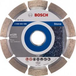 Алмазный диск Bosch Standard for Stone 125-22,23 мм (2608602598)