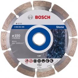 Алмазный диск Bosch Standard for Stone 150-22,23 мм (2608602599) 366.00 грн