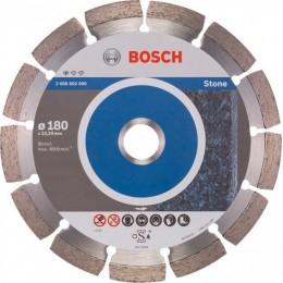 Алмазный диск Bosch Standard for Stone 180-22,23 мм (2608602600)
