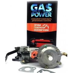 Газовые редукторы для мототехники