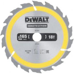 Диск пильный DeWALT CONSTRUCTION DT1933, 165х20 мм, 18z