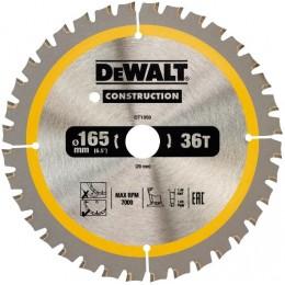 Диск пильный DeWALT CONSTRUCTION DT1950, 165х20 мм, 36z